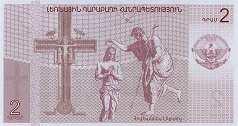 Нагорный Карабах: 2 драма 2004 г.