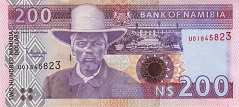 Намибия: 200 долларов (1996 г.)