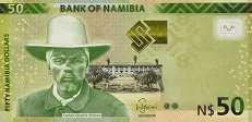 Намибия: 50 долларов 2012-16 г.