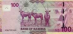 Намибия: 100 долларов 2012 г.