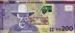 Намибия: 200 долларов 2012-15 г.