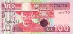 Намибия: 100 долларов (1993 г.)