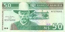 Намибия: 50 долларов (1993 г.)