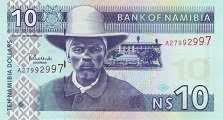 Намибия: 10 долларов (2001 г.)