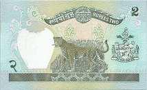Непал: 2 рупии (1981 г.)