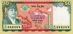 Непал: 50 рупий (юбилейная) 2005 г.