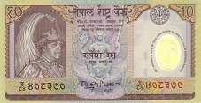 Непал: 10 рупий (2002 г.)