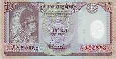 Непал: 10 рупий (2005 г.)