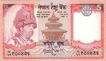 Непал: 5 рупий (2005 г.)