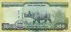 Непал: 100 рупий 2012 г.