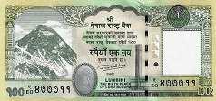 Непал: 100 рупий 2015 г.