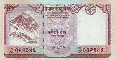 Непал: 10 рупий (2007 г.)