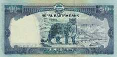 Непал: 50 рупий 2015 г.