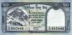 Непал: 50 рупий 2012 г.