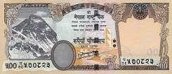 Непал: 500 рупий 2012 г.