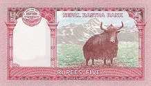 Непал: 5 рупий 2017 г.