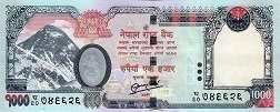 Непал: 1000 рупий (2013 г.)
