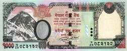 Непал: 1000 рупий 2016 г.