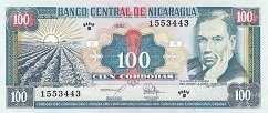 Никарагуа: 100 кордобов 1990-92 г.