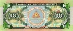 Никарагуа: 10 кордобов 1990 г.