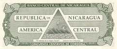 Никарагуа: 1/2 кордоба (1990 г.)