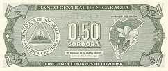Никарагуа: 1/2 кордоба (1991 г.)