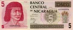 Никарагуа: 5 кордобов (1990 г.)