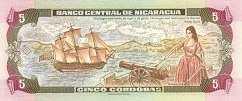 Никарагуа: 5 кордобов 1995 г.