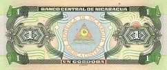 Никарагуа: 1 кордоб 1990-95 г.