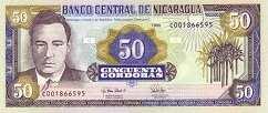 Никарагуа: 50 кордобов 1995 г.