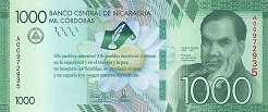 Никарагуа: 1000 кордобов 2016 г. (юбилейная)