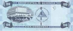 Никарагуа: 100 кордобов 2006 г.