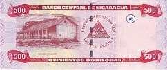 Никарагуа: 500 кордобов 2006 г.