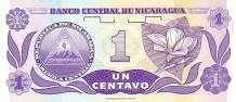 Никарагуа: 1 сентаво (1991 г.)