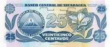 Никарагуа: 25 сентаво (1991 г.)