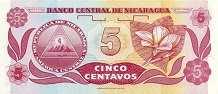 Никарагуа: 5 сентаво (1991 г.)