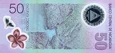 Никарагуа: 50 кордобов (юбилейная) 2010 г.