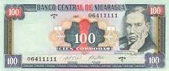 Никарагуа: 100 кордобов 1997 г.