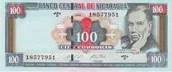 Никарагуа: 100 кордобов 1999 г.