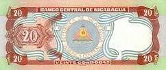 Никарагуа: 20 кордобов 1997-99 г.