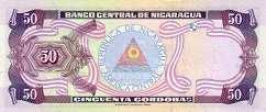 Никарагуа: 50 кордобов 2001 г.