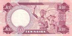 Нигерия: 10 найр (1979 г.)