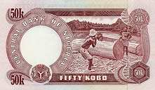 Нигерия: 50 кобо (1973 г.)
