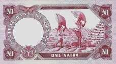 Нигерия: 1 найра (1973 г.)