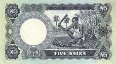 Нигерия: 5 найр (1973 г.)