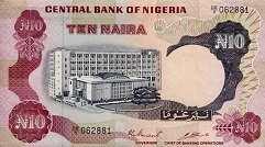 Нигерия: 10 найр (1973 г.)