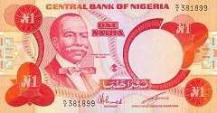 Нигерия: 1 найра (1979 г.)