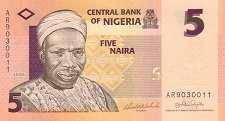 Нигерия: 5 найр 2006-09 г.
