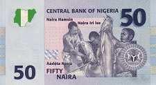 Нигерия: 50 найр 2006-09 г.
