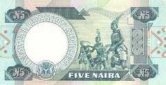 Нигерия: 5 найр (1979 г.)